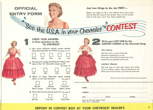 dinahcontest1956 - Copy